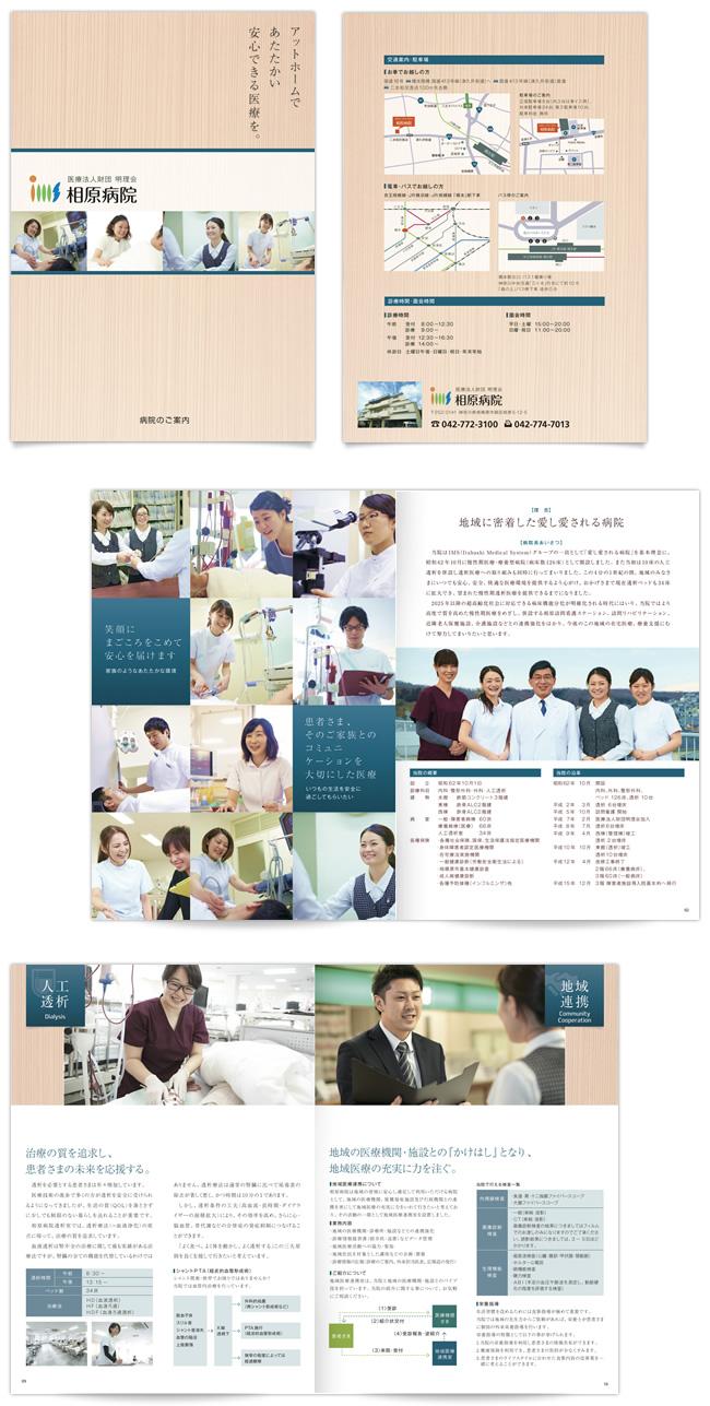 aihara-pam_r1_c1