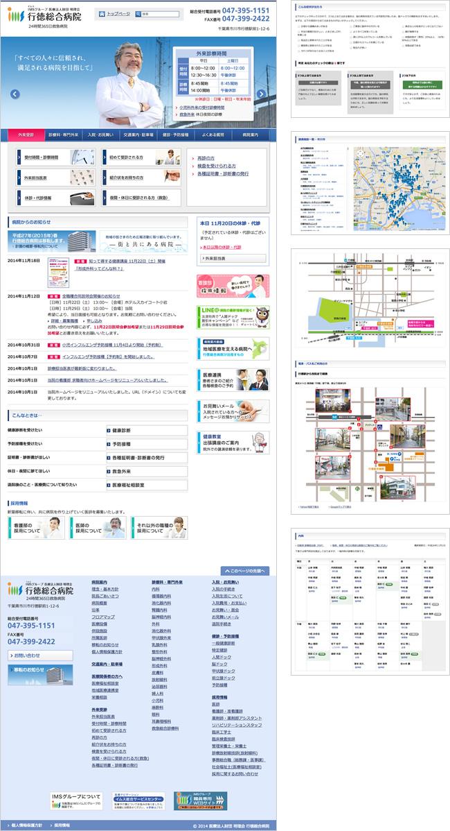 gyoutoku-web_r1_c1