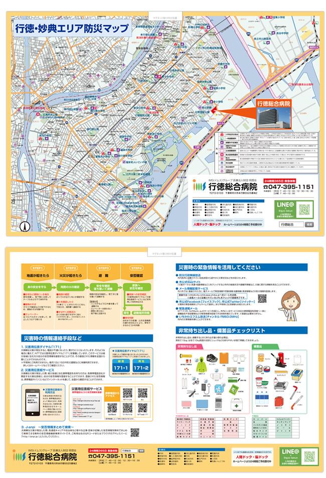 gyoutoku-map