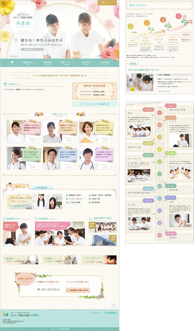 miyoshi-n-web