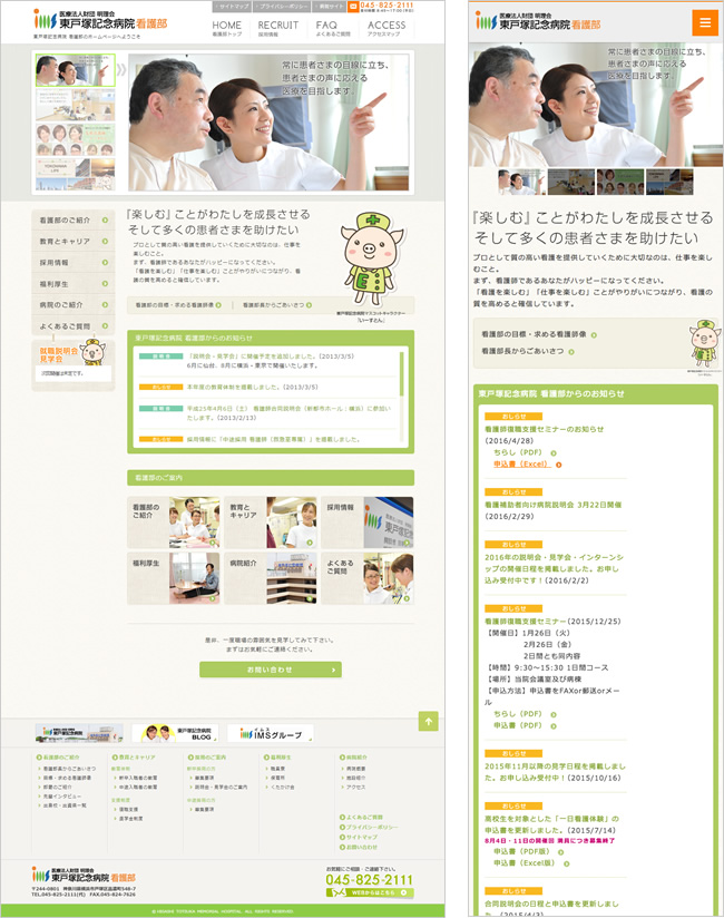higashitotsuka-n-web-01